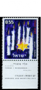 yom hashoah timbre 1